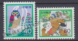 Japan - Japon 1985 Yvert 1545-46, Letter Writing Day - MNH - 1926-89 Emperador Hirohito (Era Showa)