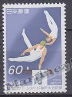 Japan - Japon 1985 Yvert 1555, Kobe University Sports Event, Gym - MNH - 1926-89 Emperador Hirohito (Era Showa)