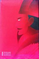 ZHUGE LIANG STATEGE CHINOIS 2014 - CARNET DE PRESTIGE NEUF ** - YT 5150/51  - MI 4599/00 - HYPER-RARE !!! - 1949 - ... Repubblica Popolare