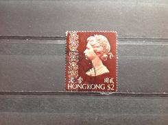 Hong Kong - Koningin Elizabeth (2) 1973 - Hong Kong (...-1997)