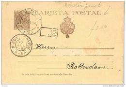 18657. Entero Postal Alfonso XIII, CADIZ 1896, Variedad Edifil Num 27Aca - Enteros Postales
