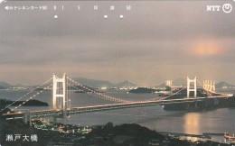 Japan, 351-199 E, Seto Bridge (Grey Skies), 2 Scans. - Japan