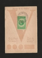 E)1942 CUBA, GLOBE SHOWING WESTERN HEMISPHERE, 368 A107, FANCY CANC.  MARCOPHILIA - Other