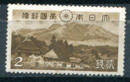 JAPON - Y&T 287*