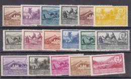 0033 LOTE8 AFRICA OCCIDENTAL Nº 3/19 SIN CHARNELA ALGUNOS VALORES BARATOS OXIDOS - Aguera
