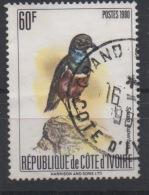 Côte D´Ivoire Ivory Coast 1980 Mi. A672 Oiseau Bird Spreo Superbus Vogel Oblitéré Used RARE ! - Côte D'Ivoire (1960-...)