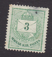 Hungary, Scott #14, Mint Hinged, Crown Of St Stephen, Issued 1874 - Hungary