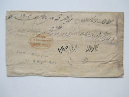 GB Kolonie Indien 1847 Cover An Den Maharaja Von Rewah. Mirzapore / Free. Roter Ovaler Stempel - ...-1852 Prephilately