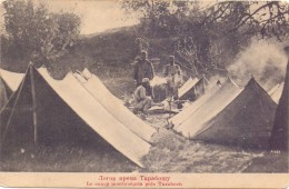 ALBANIA / ALBANIEN - TARABOSH, Montenegrinisches Soldaten Camp - Albanië