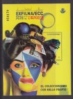 SPAIN ESPAGNE ESPAÑA 2016 Miniature Sheet. Collecting Zaragoza - 1931-Heute: 2. Rep. - ... Juan Carlos I
