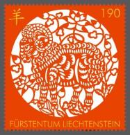 Liechtenstein 2014 Mih. 1741 Chinese New Year. Year Of The Sheep MNH ** - Liechtenstein