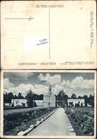 109771,Bruderfriedhof Friedhof In Riga Lettland - Lettland