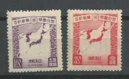 1930 MH Japan