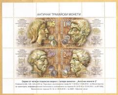 Lot BUL 1608M/St - Bulgaria 2016  - ANTIQUE THRACIAN COINS M/S - Monete