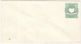 PERU - 5 Centavos - Intero Postale - Entier Postal - Postal Stationery - Not Used - Peru