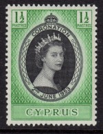 CYPRUS 1953 QEII Coronation Omnibus - Mint Never Hinged - MNH ** - 7B1177 - Cyprus (...-1960)
