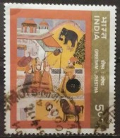 1996. INDIA. USADO - USED. - India