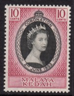 MALAYA KEDAH 1953 QEII Coronation Omnibus - Mint Never Hinged - MNH ** - 7B1192 - Kedah