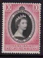 MALAYA NEGRI SEMBILAN 1953 QEII Coronation Omnibus - Mint Never Hinged - MNH ** - 7B1195 - Negri Sembilan