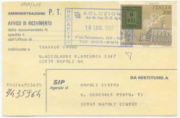 1985 ESPO L.300 ROMAGNE COME RECAPITO SU AVVISO RICEVIMENTO 16.7.87 RARO USO (6810) - 6. 1946-.. Repubblica