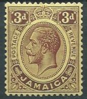 Jamaique    -  Yvert  - N°62*   ( Petit Point De Rousseurau Dos )      Abc0706 - Jamaïque (...-1961)