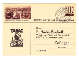 Schweiz Ganzsache 10Rp Emmenbrücke Bildpostkarte 21.8.1946 Rheinfelden Mit Privat Zudruck Tabac Ko-Ko Orient - Interi Postali