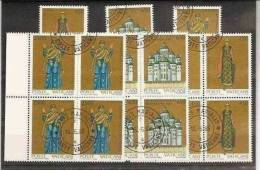 1988 Vaticano Vatican MILLENNIO KIEV 5 Serie Di 3v. USED Annullo FDC - Used Stamps