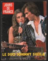 7513 - Sheila  Johnny  Hallyday  Françoise Hardy  Coluche  La Belle Otero  Isabelle Adjani  Yannick Noah Et Cecilia - Lifestyle & Mode