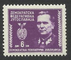 Yugoslavia, 6 D. 1945, Sc # 166, Mi # 466, MH - Nuovi