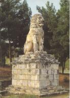Lion D'Amphipolis De 5,37 Mètres (4th C. B.C) Nord De La Grèce. Une Carte Postale Neuve Non Circulée - Griechenland
