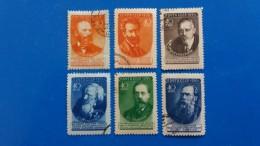 RUSSIA 1951 RUSSIAN SCIENTISTS - 1923-1991 USSR