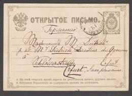Russland Russia 1880 Ganzsache Postal Stationery Moskva Nach Erfurt - 1923-1991 UdSSR
