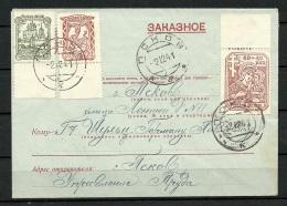 German Occupation Russia 1941 PSKOV Pleskau Cover R-Brief - Occupation 1938-45