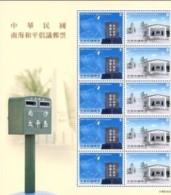 Block NT$5 & NT$9 -Taiwan 2016 South China Sea Peace Of RO China Stamps Island Map Lighthouse Hospital Mailbox