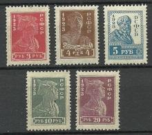 RUSSLAND RUSSIA 1923 Michel 215 - 219 A MNH - 1923-1991 USSR