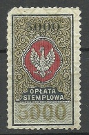 POLEN Poland Stempelmarke Documentary Tax 5000 Mk MNH - Officials