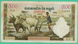 500 Riels - Cambodge - N°. 2564659 - TB+ - - Cambodia