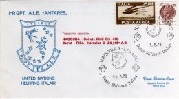 Italia 1979 Naqoura Libano Posta Militare Italair Aerofilatelia Annullo Busta Ufficiale Trasporto Speciale - Aviones