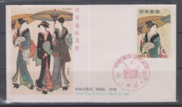Japan 1958 Philatelic Week FDC - FDC
