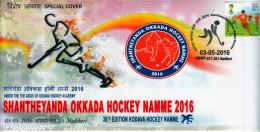 Field Hockey- INDIA- 2016 KODAVA HOCKEY,- COORG ( MADIKERI) SPECIAL COVER - Hockey (Veld)