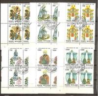 1988 Vaticano Vatican ANNO MARIANO  MARIAN YEAR  4 Serie Di 6v. In Quartina AF Usata USED With Gum 1°G. - Vatican