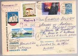 Russia, 1966, For Belgique - 1923-1991 UdSSR
