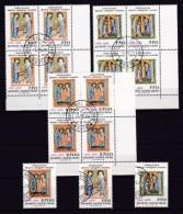 1989 Vaticano Vatican VISITAZIONE  VISITATION 5 Serie Di 3v.: Quartina AF+1 USED Annullo FDC 5/5/89 - Vatican