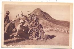 ETHOPIA / ÄTHOPIEN - TIGRAY / TIGRAI, Italienische Artillerie, Abessinienkrieg - Äthiopien
