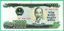 50  000 Dong - Viet-Nam - N° JF 8367130 - TTB + - 1994 - - Vietnam