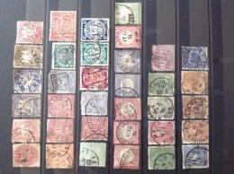 Petit Lot De 35 Timbres Des Anciens états Et D´Empire Oblitérés . - Collections
