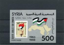 SYRIE Syria 1988 Y&T Bl 38** - Siria