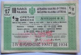 LOTTERY TICKET    LOTTERY  1934.  ROYAUME DE YOUGOSLAVIE - Biglietti Della Lotteria