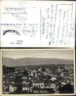 167691,Skoplje Türkenviertel - Mazedonien