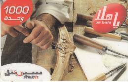 SYRIA - SyriaTel Prepaid Card 1000 SP, Used